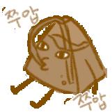 tsryu0529