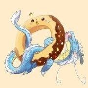 Dragon p
